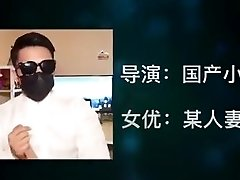 Wuhan δυο 3P κόμμα