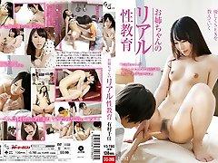 Chika Arimura in Real Fucky-fucky Education