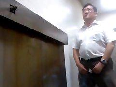 Asian daddy