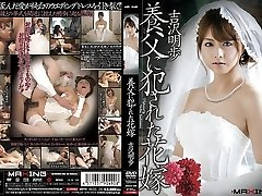 Akiho Yoshizawa in Bride Pounded by her Daddy in Law part 1.1