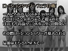 Japanese 6 Girl BJ and Bukkake Soiree (Uncensored)