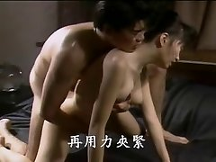 Uncensored antique japanese flick