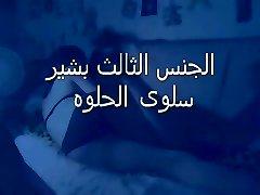 Arabic hot teen shemale feet video 5