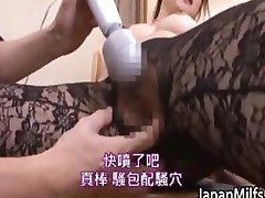 Emi Harukaze is a hot and horny part1