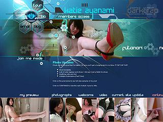 Katie Ayanami