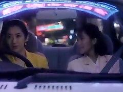 A Asian Sex Scene 13