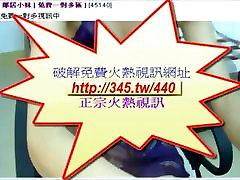 Asian Japanese Taiwan amateur sexy teens Masturbation webcam brunette public toy
