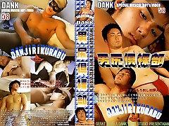 Best Asian gay dudes in Crazy JAV scene