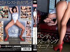 Horny Japanese girl Hibiki Otsuki, Ameri Ichinose, Chika Arimura, Kotone Amamiya in Crazy foot fetish, fetish JAV clip