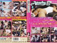 Best Japanese slut Momo Yurino, Rei Mizuna, Hikaru Ayami, Yui Misaki 2 in Amazing fetish, bdsm JAV video