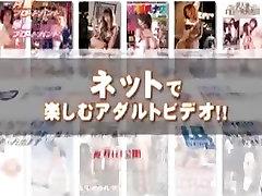 Crazy Japanese girl Ai Takeuchi in Exotic Masturbation, BDSM JAV movie