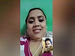 BBW IMO Video Call From My Phone 208