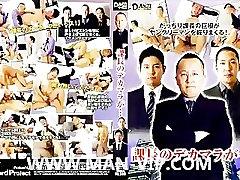 JAPAN gay Hot Muscle Hunk Gay Sex