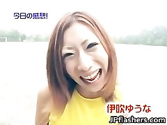 Free jav of Asian amateur in nude track part2