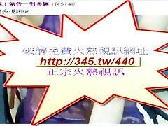 Asia Japanese Taiwan sexy teens handjob webcam realamateur hunk glamour