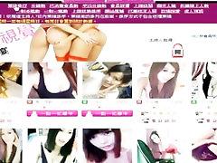 Asian teen masturbation webcam