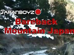 Bareback Mountain Japan